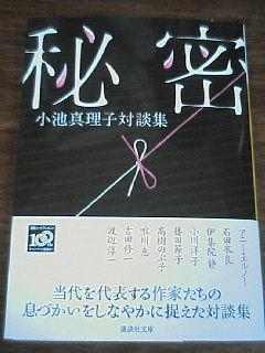 201001102026000
