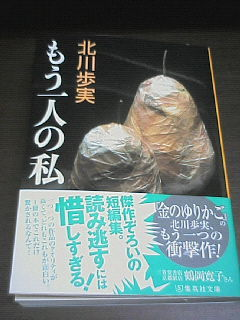 2010021305170001