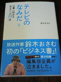 201003272012000