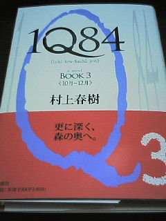 201004190514000