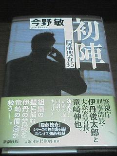 201005232048000