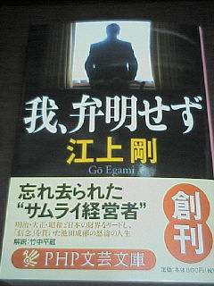 201010161939000