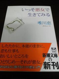 201102271320000