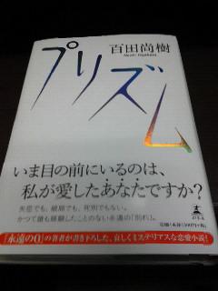 201110082310000
