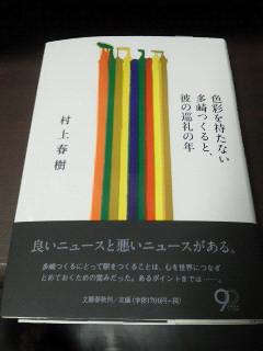201304132117001