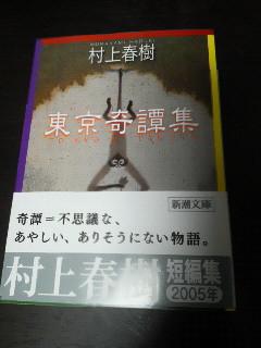 201404232050001