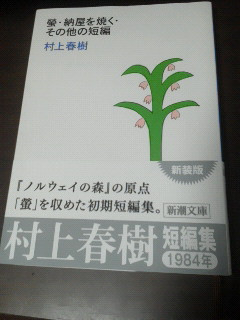 201405051626000